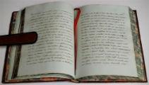 Réglemens de la Congrégation de l`Oratoire de Jésus donnés par Monseigneur le cardinal de Bérulle, manuscrit 1786, église, catholique, prière